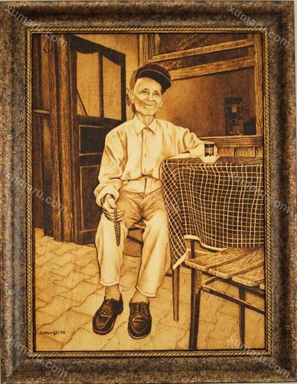 Picture of Old Man Drinking Tea