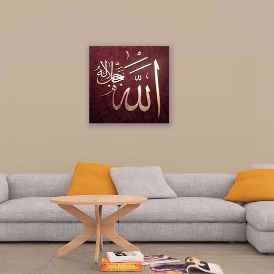 Picture of Name of Allah